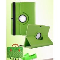 Чехол подставка роторный для Samsung Galaxy Tab 4 10.1 Зеленый