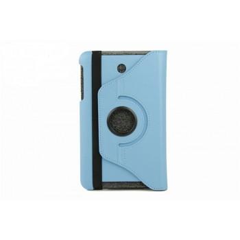 Чехол подставка роторный для Asus Memo Pad HD 8 Синий