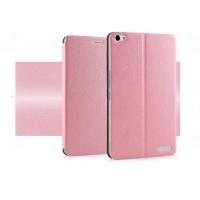 Чехол флип подставка текстурный на присоске для Huawei MediaPad X1 Розовый