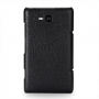 Чехол кожаный книжка горизонтальная (нат. кожа) для Nokia Lumia 820