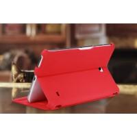 Чехол подставка текстурный для Samsung Galaxy Tab 4 8.0 Красный