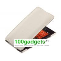 Чехол кожаный книжка вертикальная белая для HTC Windows Phone 8S