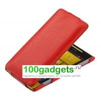 Чехол кожаный книжка вертикальная красная для HTC Windows Phone 8S