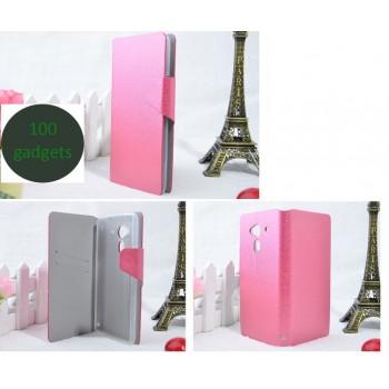 Чехол портмоне подставка для Acer Liquid Z5 Розовый