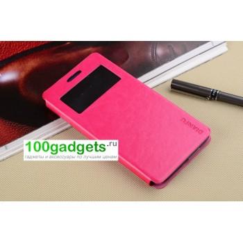 Чехол флип подставка с окном вызова для Alcatel One Touch Idol X+ Розовый