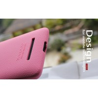 Силиконовый чехол софт тач премиум для HTC Desire 400 Dual SIM Розовый
