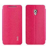 Чехол флип подставка текстурный на присоске для HTC Desire 700 Розовый