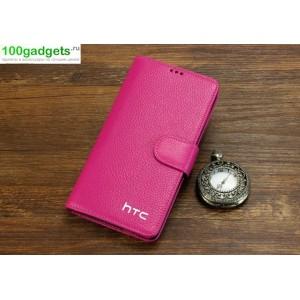 Кожаный чехол портмоне (нат. кожа) для HTC Desire 816 Розовый