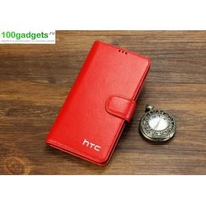 Кожаный чехол портмоне (нат. кожа) для HTC Desire 816 Красный