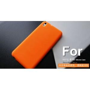 Силиконовый чехол софт-тач премиум для HTC Desire 816