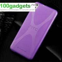 Силиконовый чехол X для HTC Desire 816 Фиолетовый
