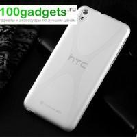 Силиконовый чехол X для HTC Desire 816 Белый