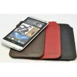 Кожаный мешок для HTC One Max