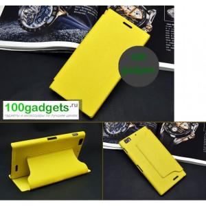 Кожаный чехол флип подставка (нат. кожа рептилии) серия Call of Nature для Lenovo K900