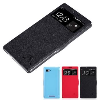 Чехол смарт флип серия Colors для Lenovo Vibe Z (K910)
