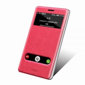 Чехол флип подставка с окном вызова и свайпом для Lenovo Vibe Z (K910) Розовый