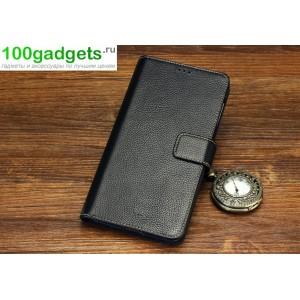 Кожаный чехол портмоне (нат. кожа) для Lenovo Vibe Z (K910) Черный