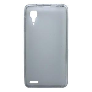 Силиконовый полупрозрачный матовый чехол для Lenovo P780 Ideaphone Белый