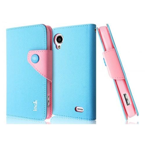 Чехол текстурный портмоне для Lenovo IdeaPhone S720