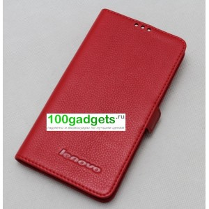 Кожаный чехол горизонтальная книжка (нат. кожа) с крепежной застежкой для Lenovo S860 Красный
