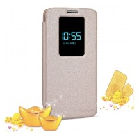 Чехол смарт флип с окном вызова серия Sparkle для LG Optimus G2 mini Бежевый