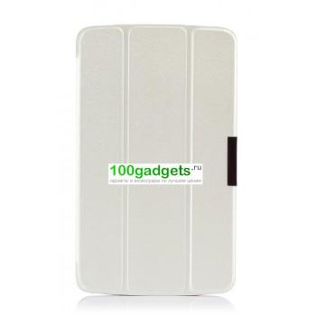 Чехол флип подставка сегментарный для LG G Pad 8.3 Белый