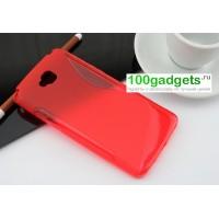 Силиконовый чехол S для LG G Pro Lite Dual Красный