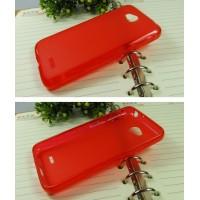 Силиконовый чехол для LG L70 Красный