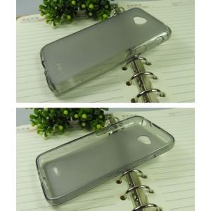 Силиконовый матовый полупрозрачный чехол для LG L70 Серый