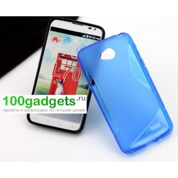 Силиконовый чехол S для LG L70 Голубой