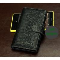 Кожаный чехол портмоне (нат. кожа крокодила) для Nokia Lumia 1020 Черный