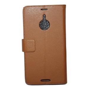 Чехол портмоне подставка для Nokia Lumia 1520 Коричневый