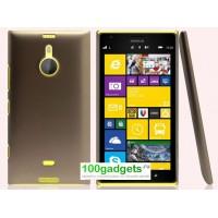 Пластиковый чехол для Nokia Lumia 1520 Бежевый