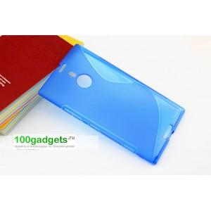 Силиконовый чехол S для Nokia Lumia 1520 Голубой