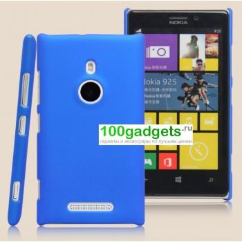 Пластиковый чехол матовый для Nokia Lumia 925 Голубой