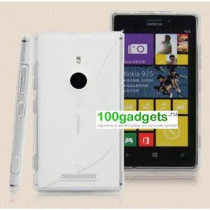 Силиконовый чехол S для Nokia Lumia 925