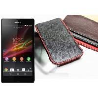 Кожаный мешок для Sony Xperia L