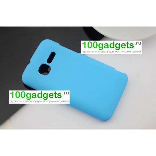 Пластиковый чехол для MTS 970 Голубой