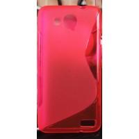 Силиконовый S чехол для MTS 978 Красный