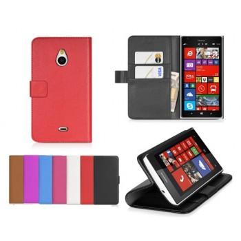 Чехол портмоне подставка для Nokia Lumia 1320