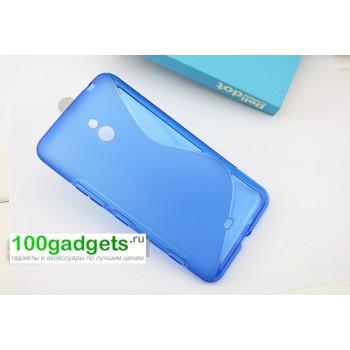 Силиконовый чехол S для Nokia Lumia 1320 Голубой