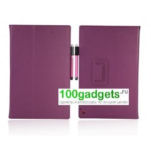 Чехол подставка с рамочной защитой серия Full Cover с поддержкой кисти для Nokia Lumia 2520