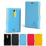 Чехол флип серия Colors для Nokia Asha 502