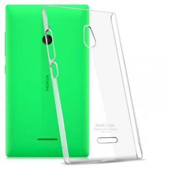 Пластиковый транспарентный чехол для Nokia XL