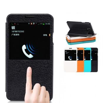 Чехол флип подставка с окном вызова для Galaxy Note 3