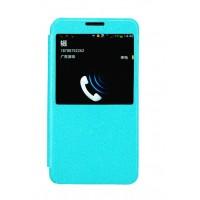 Чехол флип подставка с окном вызова для Galaxy Note 3 Голубой