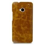 Кожаный эксклюзивный чехол ручной работы Back Cover (цельная телячья кожа) бежевый для HTC One M7 Dual SIM