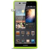 Оригинальный пластиковый полупрозрачный ультратонкий чехол для Huawei Ascend P6 Зеленый