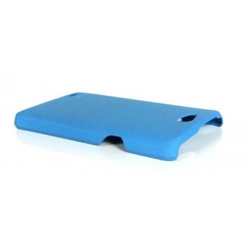 Пластиковый матовый чехол для Philips Xenium W8510 Голубой