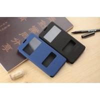 Чехол флип подставка текстурный с окном вызова и свайпом для Philips W6610 Xenium